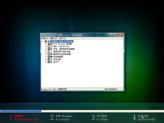 深度xp系统哪个好用_深度技术 GHOST XP SP3 快速装机专业版 2013.7.11_小虫系统